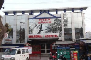 bhardwaj-hospital-and-maternity-home-rishikesh-uttranchal-rishikesh-hospitals-gb7ca96