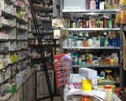 indian medical store1