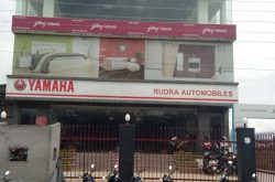 rudra automobile Yamaha Showroom