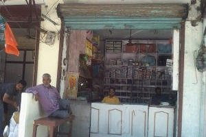 dhamija-hardware-and-sanitary-rishikesh-hardware-shops-nlus6hp