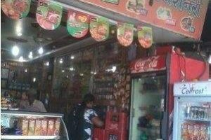 gopal-confectionery-rishikesh-ho-rishikesh-confectionery-retailers-rfa1dtp