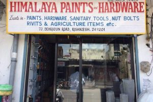 himalaya-paints-and-hardware-rishikesh