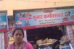 kumar-dairy-and-confectionary-virbhadra-rishikesh-dairy-product-retailers-4a3yj9s - Copy