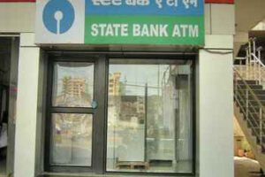 State_Bank_of_India_Atm_Main_Road_2_,Kakinada