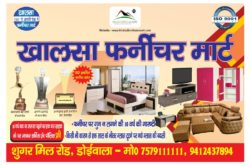 khalsa furniture mart in rishikesh