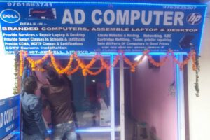 ad-computer-rishikesh-uttranchal-rishikesh-computer-repair-and-services-qbsnwdd
