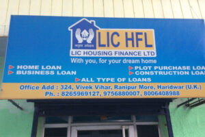lic-housing-finance-rupendra-and-sunil-finance-rishikesh-ho-rishikesh-finance-companies-rqztbtr