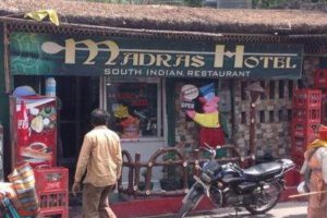 madras-hotel-the-dosa-cafe-rishikesh-uttranchal-rishikesh-south-indian-restaurants-1vh09t0