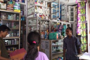 new-kailash-medical-hall-rishikesh-uttranchal-rishikesh-general-physician-doctors-9cisch1