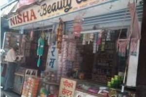 nisha-beauty-centre-rishikesh-ho-rishikesh-stationery-shops-s3gqmmu