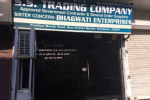 s-s-trading-company-rishikesh-contractors-3rged8d
