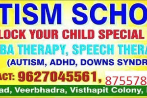 school-for-gifted-youngsters-virbhadra-rishikesh-neurologists-19a3cpv