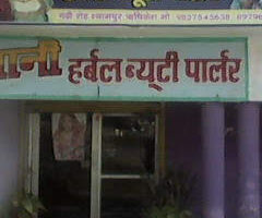shivani-herbal-beauty-parlour-virbhadra-rishikesh-beauty-parlours-78lsh66