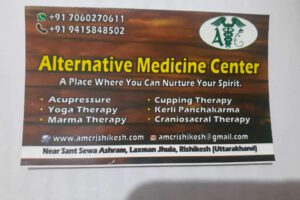 shyamam-ayurdeva-alternative-medicine-center-rishikesh-owscqxjskx