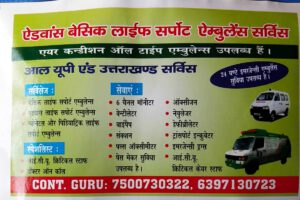 uttrakhand-critical-care-ambulance-service-all-over-india-rishikesh-mtqzxfynnh