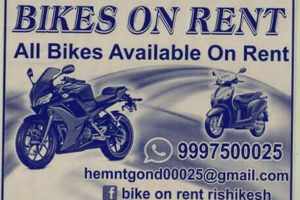 bike on rent