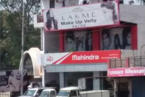 make-up-velly-salon-rishikesh-73wrk