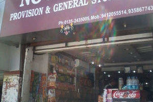 novelty-provision-and-general-stores