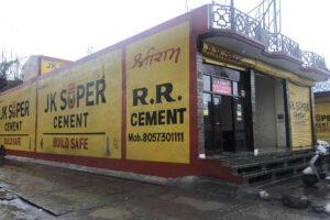 r-r-cement-rishikesh-cement-dealers-c0abreszg1