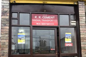 r-r-cement-rishikesh-cement-dealers-zzfqp418bo