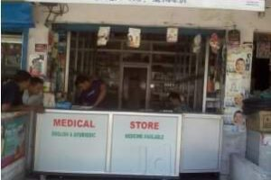 yash-medical-store-rishikesh-ho-rishikesh-chemists-0szgzda
