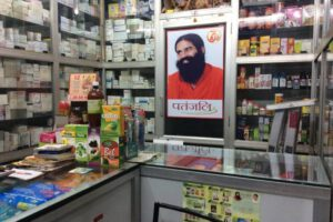 yash-medical-store-rishikesh-ho-rishikesh-chemists-aylbzzz