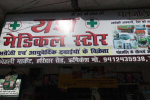 yash-medical-store-rishikesh-ho-rishikesh-chemists-gs7ut