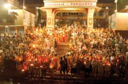 Ganga Aarti In Rishikesh.  Location, and Timing of Ganga Aarti