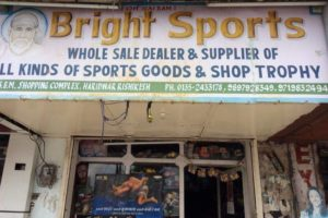 bright-sports-haridwar-road-rishikesh-sports-