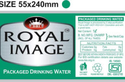 Royal Image Mineral Water